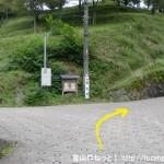仏隆寺下の東屋前の分岐を右へ