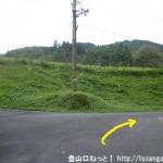 仏隆寺から小峠に向かう途中の田園前の分岐