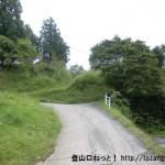 仏隆寺から小峠に向かう途中の農家の前の坂道
