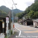 西河口バス停(奈良交通)