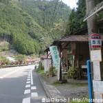 西河バス停(奈良交通)