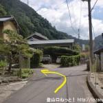 西河地区の民家前のT字路を左折