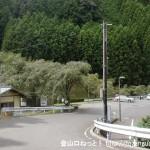 蜻蛉の滝公園の入口と駐車場
