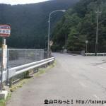 下多古バス停(奈良交通・川上村コミュニティバス)