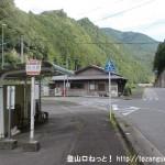 白川渡バス停(奈良交通・川上村コミュニティバス)