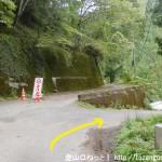 中奥集落の入口分岐のさらに先にある水道施設への林道の入口分岐