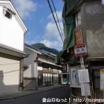 柏木バス停(奈良交通・川上村コミュニティバス)
