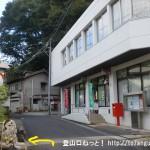 川上村の柏木郵便局前