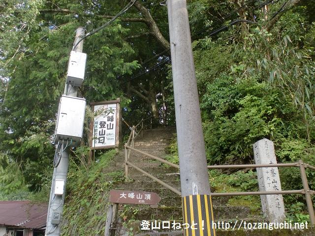 大峰山(山上ガ岳)の柏木登山口にバスでアクセスする方法