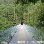 川上村の柏木地区にある吊り橋