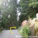 神ノ谷公民館前の坂道を上って右に曲がる