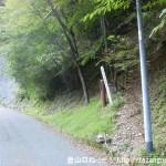 和佐又口にある伯母ヶ岳・七窪尾根(笙ヶ窟尾根)の登山道入口