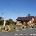 大台ケ原バス停(奈良交通)