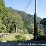 水尻バス停(奈良交通)