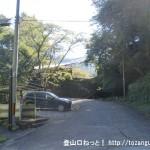 水尻バス停前にあるトンネル入り口から左の脇道に入る