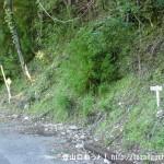 国道425号線沿いにある地蔵岳・東屋岳登山口前