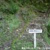 地蔵岳・東屋岳の国道425号線沿いの登山口にアクセスする方法