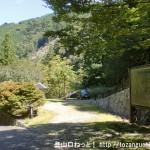 21世紀森林植物公園の大峯奥馳道の登り口前