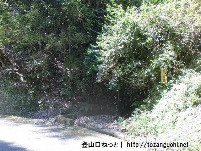 玉置山の登山口(上葛川側)にバスでアクセスする方法