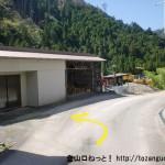 上葛川バス停からバス停前の車道を下ってポストの手前から左に入る