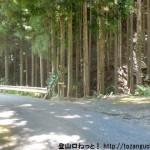 上葛川口(十津川村)にある大峯奥馳道の入口