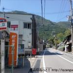 折立バス停(奈良交通)