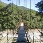 七色にある吊り橋(鹿淵橋)※五大尊山登山口