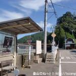 熊野萩バス停(奈良交通)