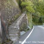 熊野萩の百前森山・ブナの平登山口