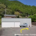 熊野萩バス停南側にある橋を渡った先でT字路に突き当たったところ