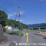 熊野萩バス停南側にある橋を渡った先でT字路を右折したところの分岐