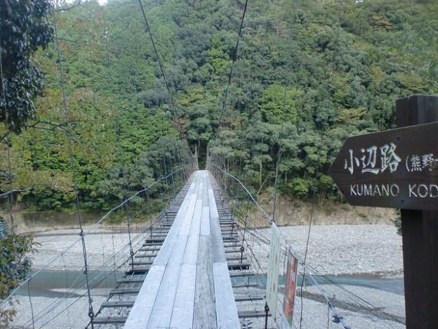 熊野古道(小辺路)の果無峠の登り口(蕨尾)にある柳本橋