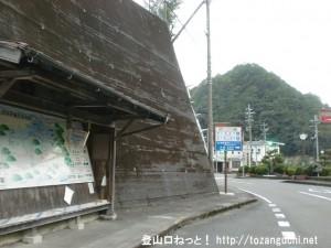 十津川村役場バス停(奈良交通・十津川村村営バス)