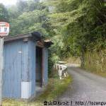 奥里バス停(十津川村村営バス)
