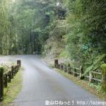 中山八人山・石佛山の登山口に架かる滝谷橋