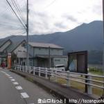 風屋バス停(奈良交通)