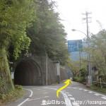 国道168号線の風屋隧道北側