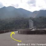 風屋ダムのダム公園内の車道を奥まで進む