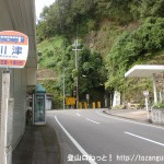 川津バス停(奈良交通)