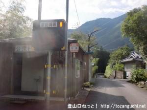 川津バス停(十津川村村営バス)