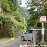 三浦口バス停から県道733号線を川津方面に進む
