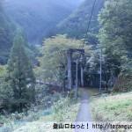 三浦口バス停のすぐ北側の小路から見える船渡橋