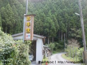 三田谷バス停そばにあるトイレ