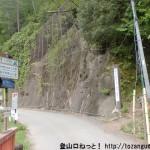 三田谷(五百瀬)にある熊野古道・小辺路の伯母子峠登山口