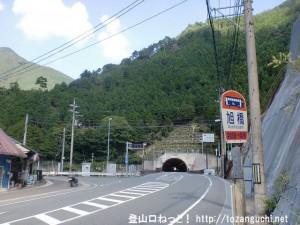 旭橋バス停(奈良交通)