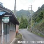 中谷バス停(十津川村村営バス)