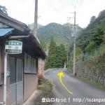 十津川村村営バスの中谷バス停から林道を奥に進む