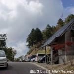 釈迦ヶ岳の旭新登山口(十津川村)