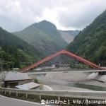 大塔温泉夢の湯の南側にあるふれあい大橋
