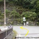 大塔温泉夢の湯の南側にあるふれあい大橋を渡ったら左折